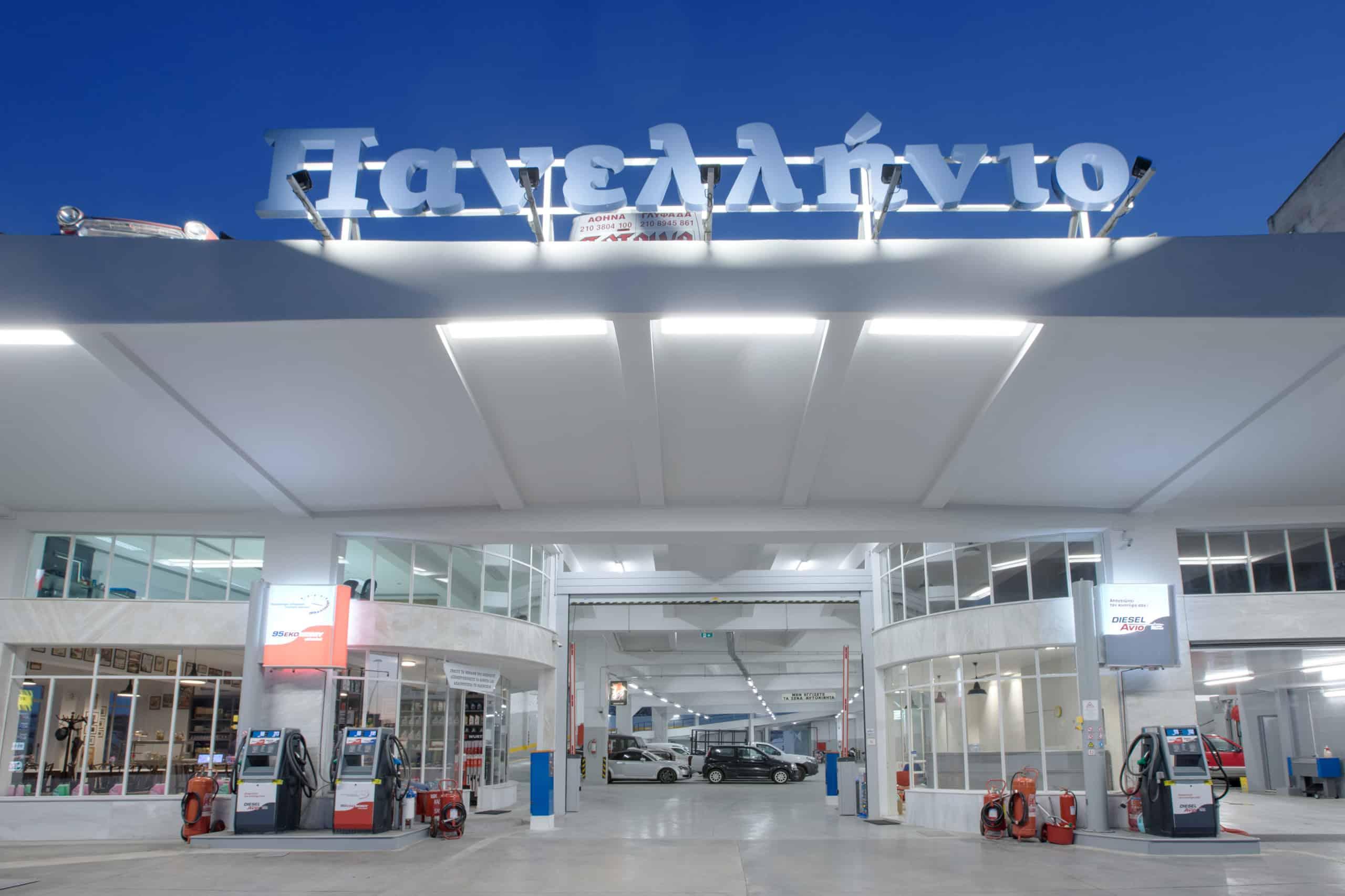 To «Πανελλήνιο» Athens Experience Car Services προσφέρει 10.000€ σε καύσιμα